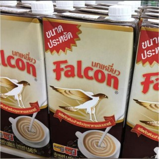 SUSU FALCON (FREE GIFT WITH 5 STAR RATE)