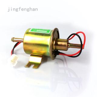 jingfenghan Car Modified Electronic Fuel Pump 12V Electronic Diesel Pump  Modified Pump Fuel Pump