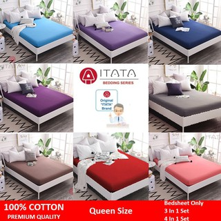 [BEDSHEET ONLY/ 3 IN 1/ 4 IN 1] ITATA [House Brand] Queen Size Fitted 9 Colours Bolster Pillow Case Cadar Tilam Plain