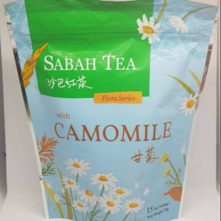 Ready Stock Floral Series  Sabah Tea