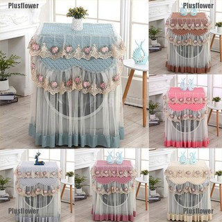 Plusflower  Washing Machine Cover 60*60*85cm Home Washer Washable Protector Lace Ruffle