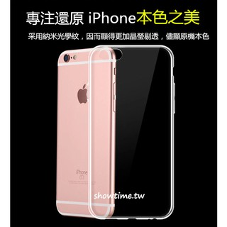 iphonex phone case ultra-thin transparent soft case for iphone 8