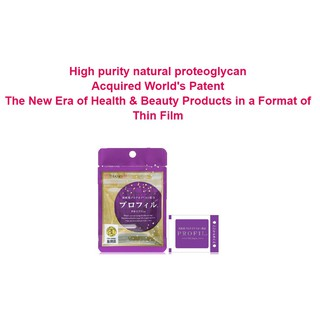 Collagen (High purity natural proteoglycan)- Halal Natural Proteoglycan from Japan for Cartilage