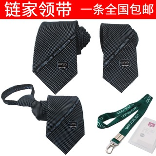 HOME LINK tie men property skinny ties zipper clip agency estate houses with money mailed a package