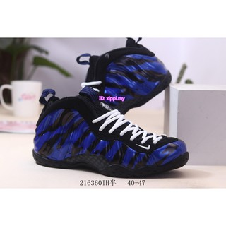 NIKE Air Foamposite Pro Hadawei Bubble Double-layer Zoom Air Cushion Midsole Perfect Injection Glue Basketball Shoes
