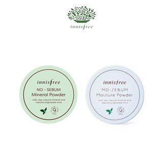 Innisfree No Sebum Mineral Powder/ Moisture Powder (5g)