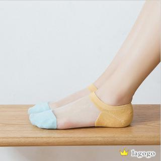 Womens Transparent Candy Socks for Flats Cut Invisible Non-slip Thin Casual Loafer Socks Lagogo