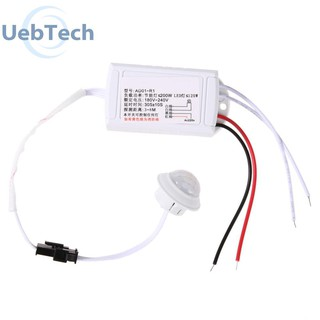 UEBTECH Mojoyce IR Infrared Body Sensor Module Intelligent Light Motion Sensing Switch 220V