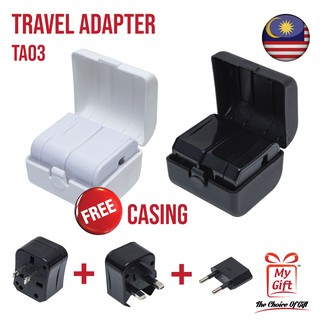 My Gift Universal Travel Adapter Worldwide Adaptor UK US EU AU with FREE DURABLE CASE - Black or White TA03
