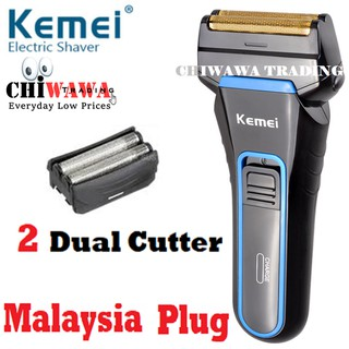 【Malaysia Plug】Rechargeable Electric Hair Trimmer Clipper Shaver Beard Razor Kit