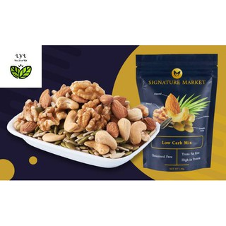 Low Carb Mix (140g) (Cholesterol Free)