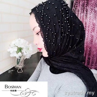 Muslims alienated the new bud silk long towel ms hui fashion leisure covering Malaysia wedding dress collocation package