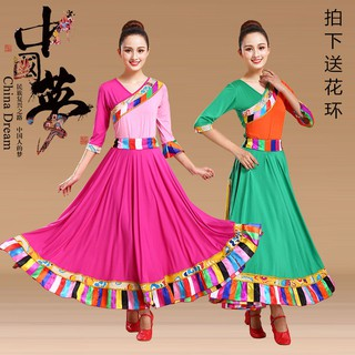 Tibetan dance performance costume women''s big swing skirt set autumn square dress national style clothing 2019