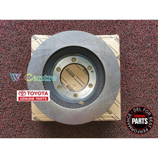Toyota Hilux KUN25 Front Disc Rotor 297mm