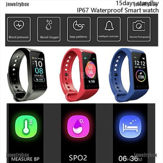 [jewelrybox]TD18 Smart Bracelet Sports Pedometer Health Bracelet Heart Rate Waterproof[my]