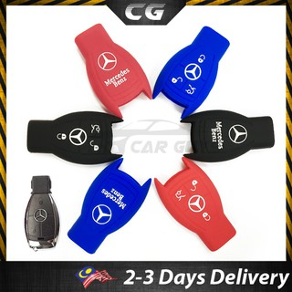CarGuys Mercedes Benz Silicone Key Case Cover