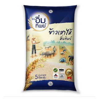 Eamtip White Rice 100% 5kg (THIS PRODUCT IS PREORDER, DELIVERED AFTER 7 DAYS)