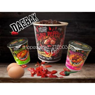 !!!<READY STOCK>!!!Daebak Ghost Chilli Pepper Spicy Chicken Noodles/Ghost Pepper cup noodles