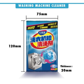 Washing Machine Cleaner (90g)