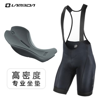 Summer Express-Dry Connected Highway Cycling Pants, Belt Pants, Men's Bicycle Pants, Shorts and Cycling Pants