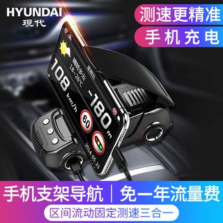Popular Modern Cloud Electronic Speed Mine 2019 New Auto Upgrade Car Flowing Saf