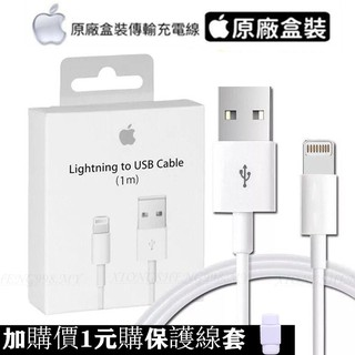 Original Apple IPhone Cable Quick Fast Charge Data Lightning USB Cable (Import)