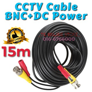 15M BNC + DC Power Video Extension Cable for Surveillance CCTV DVR to Camera Security Wire Plug and Play