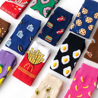 Women Socks Funny Cute Cartoon Fruits Banana Avocado Lemon Egg Cookie Donuts Food Happy Harajuku skateboard Socks