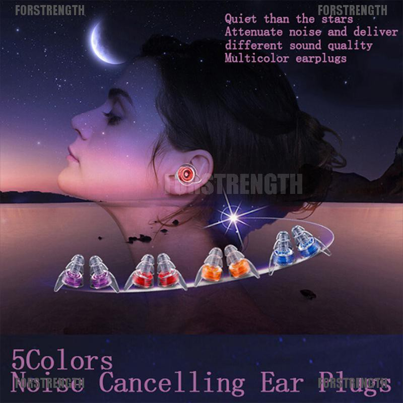 Soft silicone noise cancelling ear plugs for sleeping concert hearsafe earplu RC