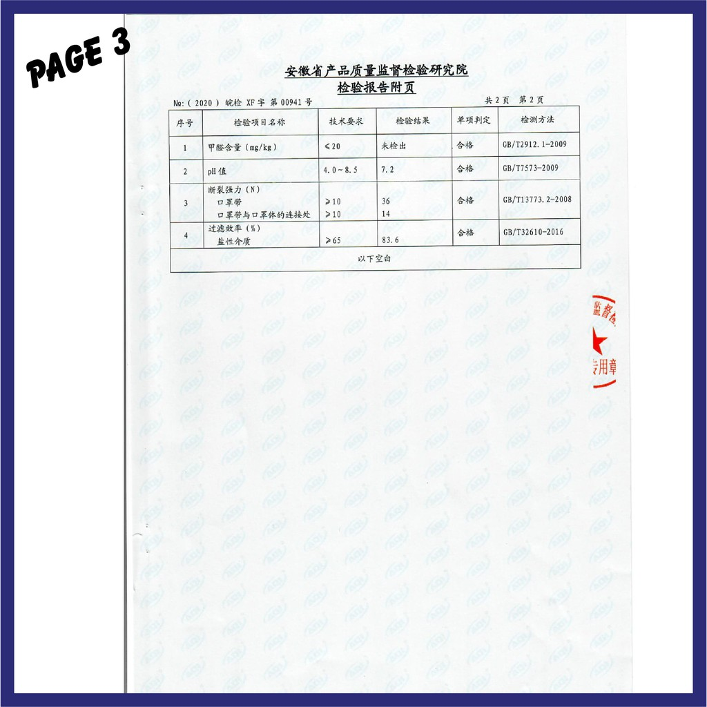 50PCS 3-LAYER CERTIFICATED FACE MASK/ 一次性口罩/ FACE MASK/ மாஸ்க்/ 3PLY MASK/ 50片装口罩/ TOPENG/TOPENG MUKA TIGA LAYER