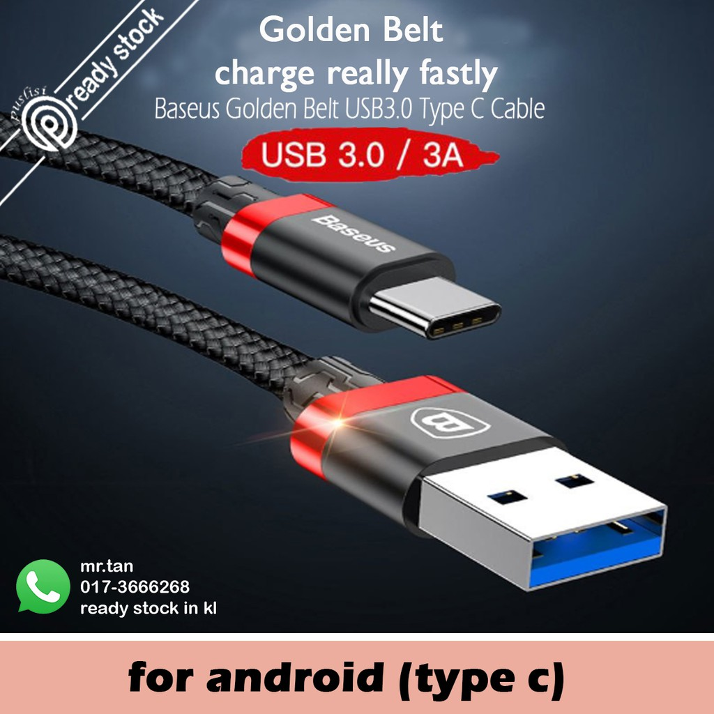 Tronsmart Tac01 Usb Type C Gold Plated Nylon Cable To 30 Aukey Cb Cd5 1m Quick Charge Braided Shopee Malaysia