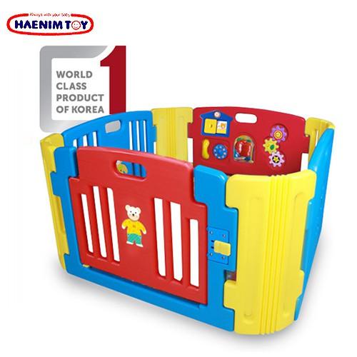 Haenim Korea Premium Baby Play Yard Cloud Bread 8 Panel Beige