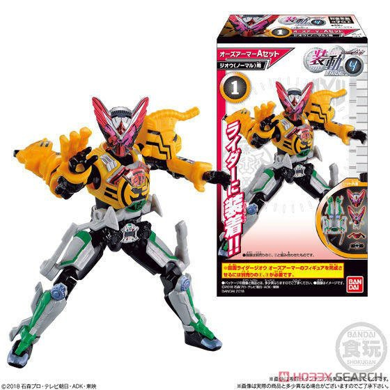 Complete set Sodo Kamen Rider ZI-O RIDE9 Feat candy toy goods only