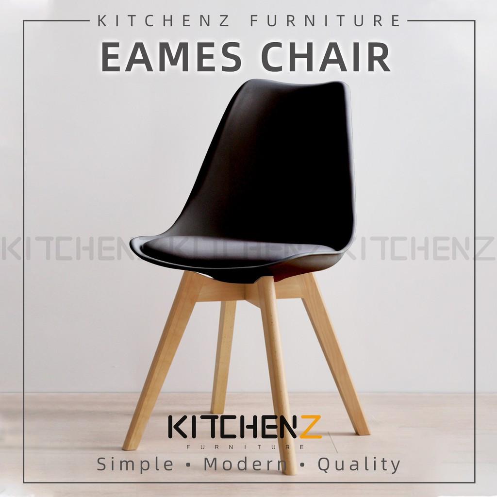 Modern Eames Lounge Chair /Dining Chair /PU Leather Material & Wood Leg /Kerusi Makan /Kerusi Pejabat - HMZ-DC-A404B