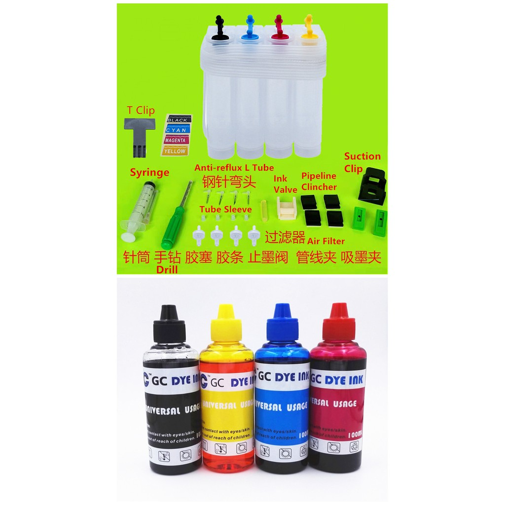4 colour Ciss Ink tank empty or With 100ml Ink & Accessories Printer Continues Ink Supply System for canon hp epson