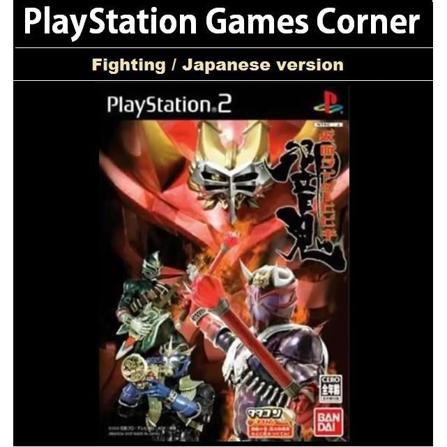 PS2 Game Kamen Rider Hibiki , Japanese version, Fighting Game
