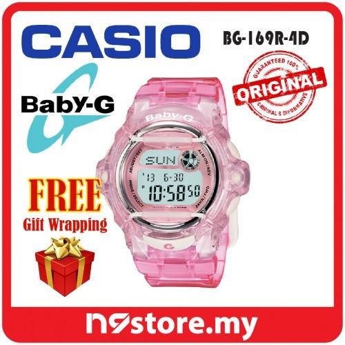 Casio Baby-G BG-169R-1D Digital Ladies Sports Watch  b5bab30b9a