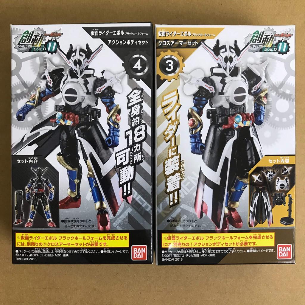 So-Do Build 11 Kamen Rider Evol Black Hole Form [Body + Armor Set]