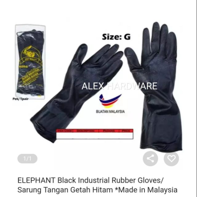 Elephant Rubber Glove Black Color Free Size Shopee Malaysia