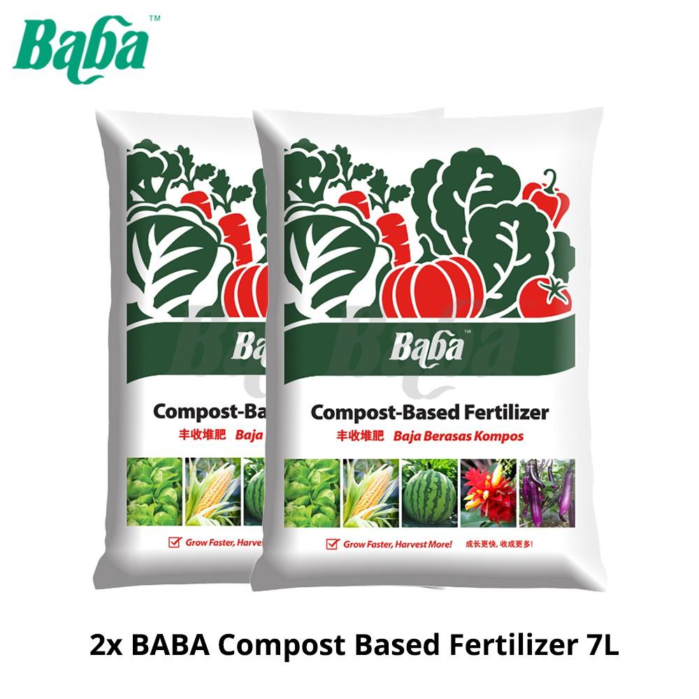 [COMBO] 2x Baba Compost Based Fertilizer 7L - Soil for Compost Maker (Tanah Kompos)