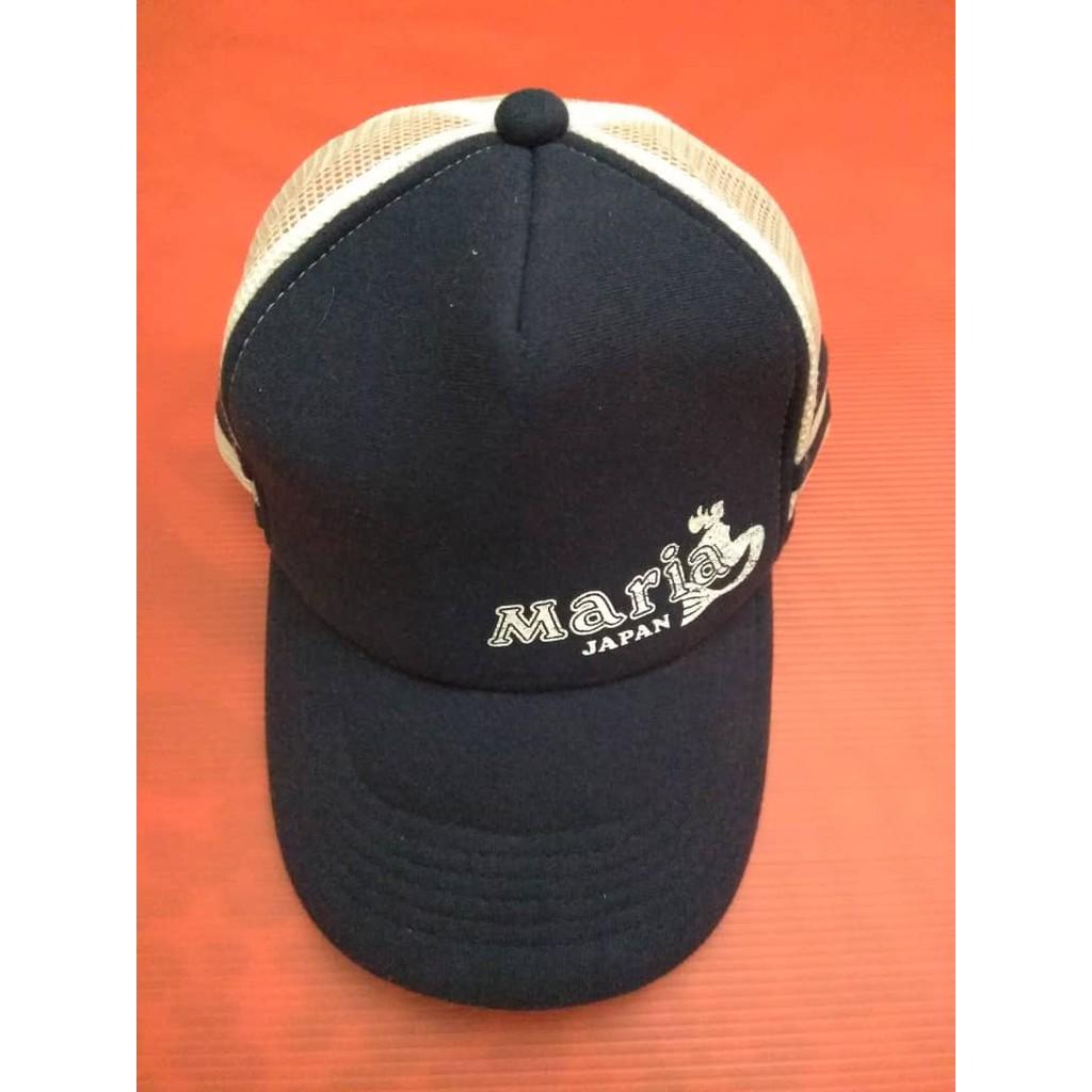 c6b2eab6e2f58 Fishing Hat - Limited Edition Japan - Japan s Maria