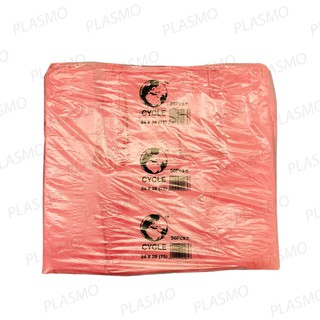 """PLASTIC T SHIRT BAGS RED 7 X 5 X 16/""""  HANDLED BAGS 100 BAGS"""