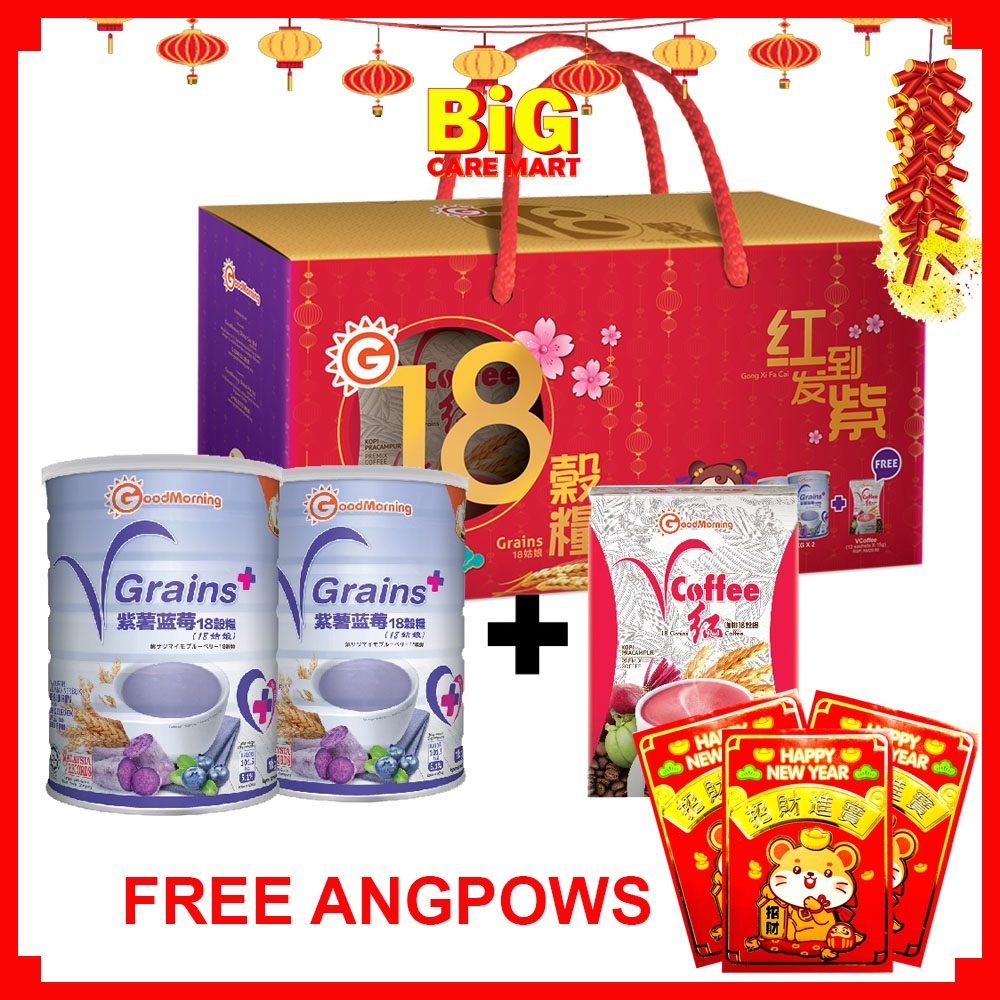CNY Hamper Good Morning VGrains 18 Grains 1kg X 2tins + Vcoffee 12s + ANGPOW