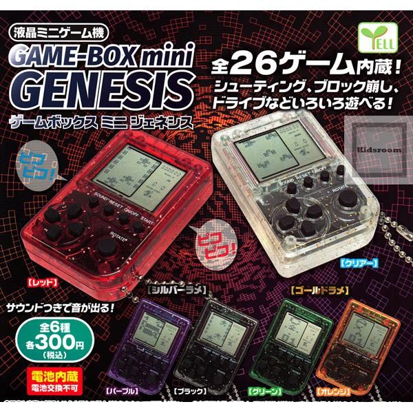 Portable Mini Childhood Games Console Retro Classic Tetris Handheld Game Player