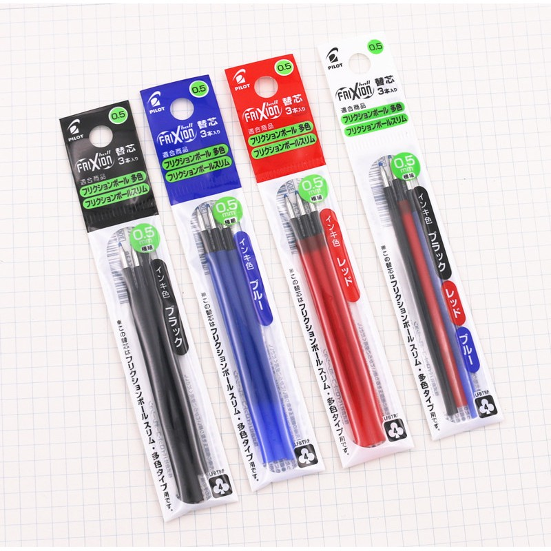 Brown Pilot FriXion Ball 4 0.5mm Multi-Color rollerball pen 4 Color refills