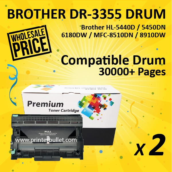 2 unit Brother DR-3355 / DR3355 High Quality Compatible Drum
