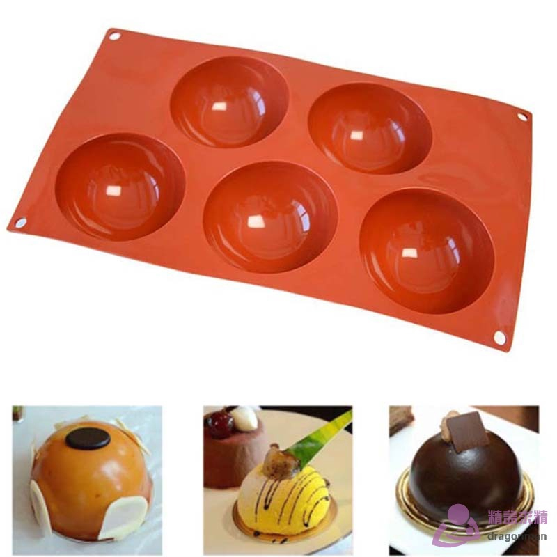 Dragon★ 5 Cavities Round Balls Silicone Mold Bread Cake Fondant Mousse  Mould Tra