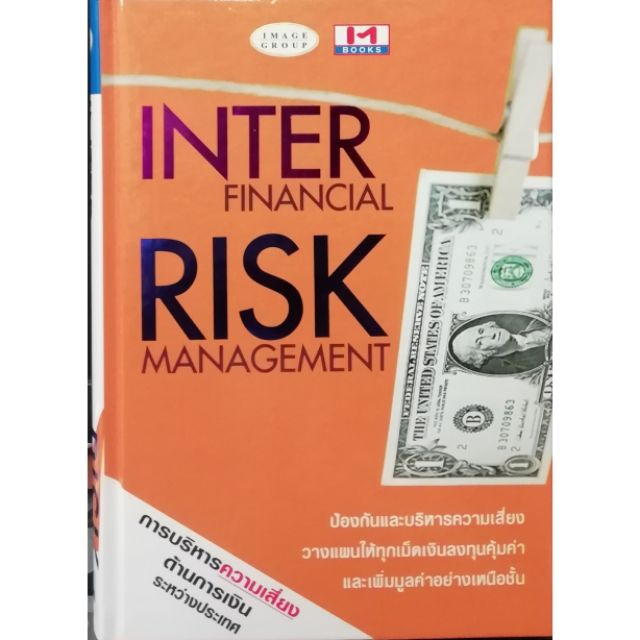 IN TER FINANCIAL RISK MANAG