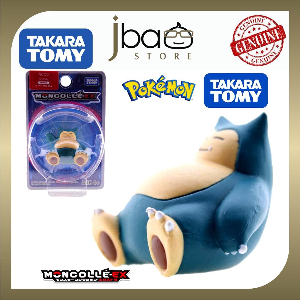 Takara Tomy Pokemon Moncolle-EX - 55 Snorlax (Asia Ver.)