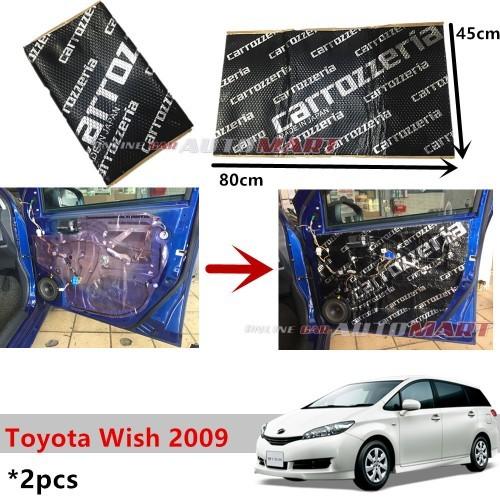 2PCS Carrozzeria High Quality Sound Damping Car Bonnet Door For Toyota Wish 2009